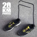 20km de Paris 2014